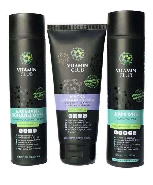 ОЧИЩЕННЯ І ВІДНОВЛЕННЯ. Набір засобів для волосся c алое, кератином, вітамінами і маслами