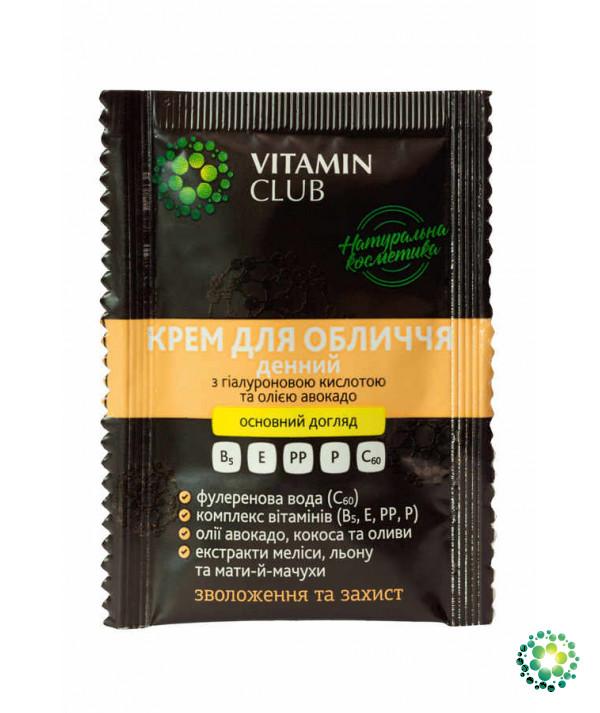 Крем для обличчя денний з гіалуроновою кислотою та олією авокадо (саше)