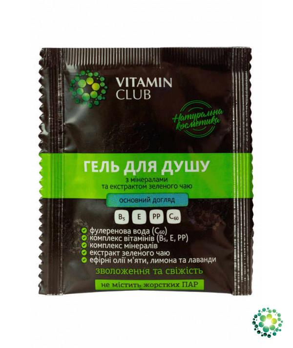 Гель для душу з мінералами та екстрактом зеленого чаю (саше)