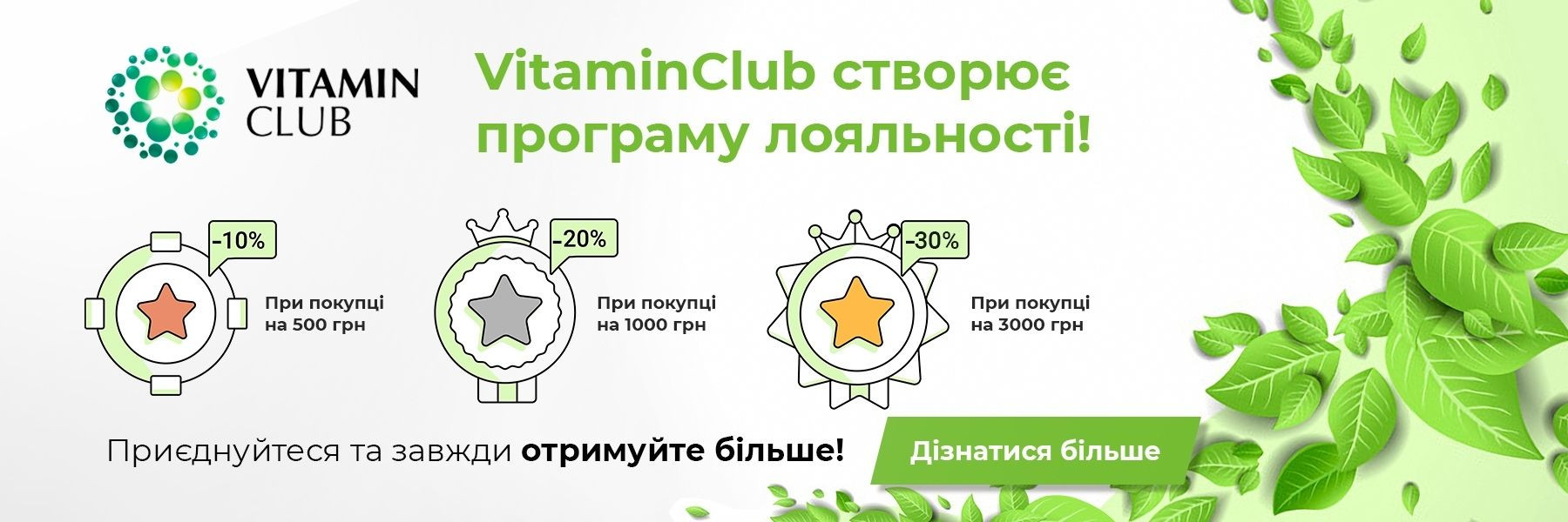 . - фото на Vitaminclub